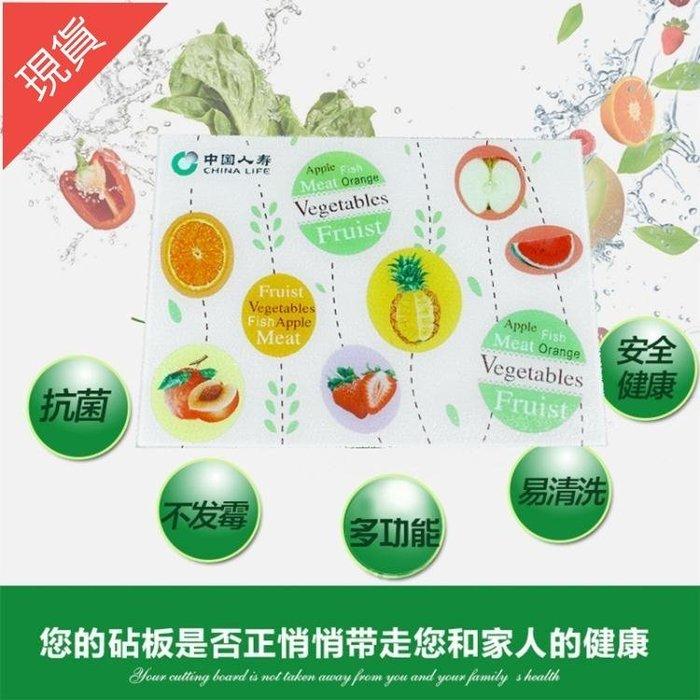 24H現貨鋼化玻璃菜板韓式無菌切水果砧板AE17001GLSJ2191