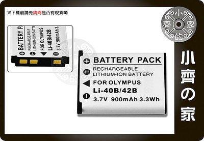 LI-40B 電池 FUJIFILM Z300 J250 Z30 Z33WP J20 Z250 j150w 小齊的家