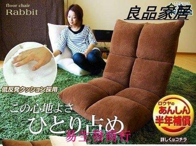 【易生發商行】懶人沙發單人日式地板臥室...
