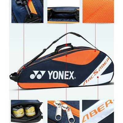 200B羽球袋 優乃克羽球背包 YONEX尤尼克斯單肩背包 YY羽毛球包 3-6支裝網球包 男女運動手提包寶藍