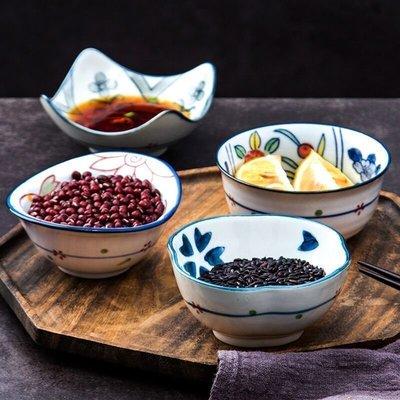 創意日式調味碟家用調料碗小吃碗醋碟個性陶瓷蘸料碟醬油小味碟子