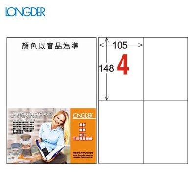 『辦公小物』【longder龍德】電腦標籤紙 4格 LD-803-W-A 白色 105張 影印 雷射 出貨 貼紙