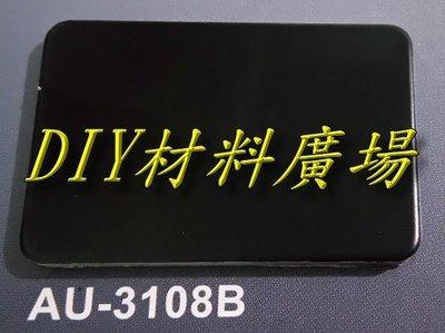 DIY材料廣場※塑鋁板 鋁複合板 採光罩 隔間板 遮風 遮陽 4尺*8尺*3mm厚每片2000元 - 平光面黑色