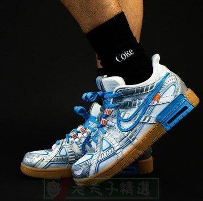 Nike Air Rubber Dunk OW 復古 潮流 北卡藍 銀藍 運動 籃球鞋 CU6015-100 男女款