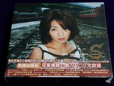 R華語女(二手CD)林曉培~SHE KNOWS~CD+VCD