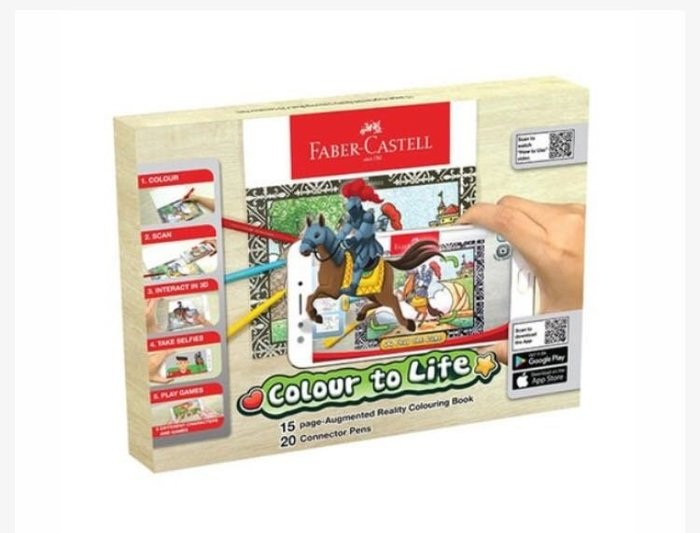 Faber-Castell 輝柏-3D動畫著色本