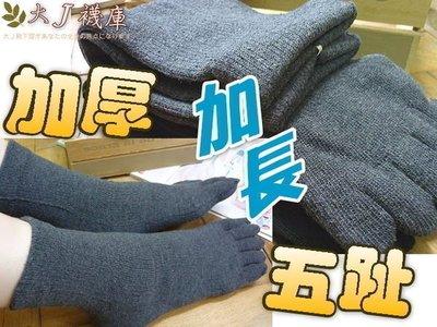 H-28-2加厚素面短五趾襪【大J襪庫】3雙300元-5趾襪五指襪短襪棉質吸汗-除臭襪黑灰色男女穿-保暖氣墊襪運動襪台灣