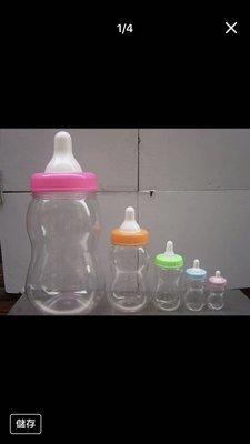 ☆活動園遊會代辦☆~6個大奶瓶