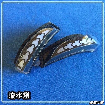 ☆車藝大師☆批發專賣TOYOTA 14...