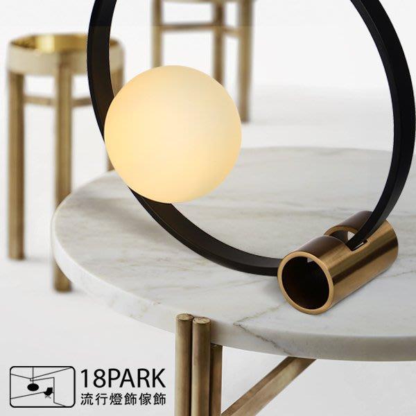 【18PARK 】簡約設計 Simple [ 光旅檯燈 ]