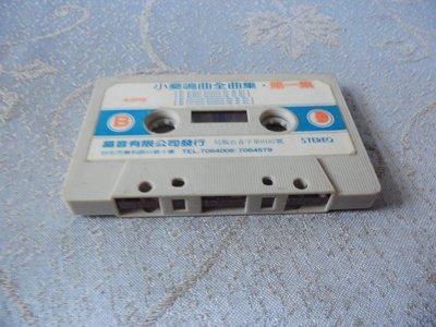 紫色小館18-----小奏鳴曲全曲集1