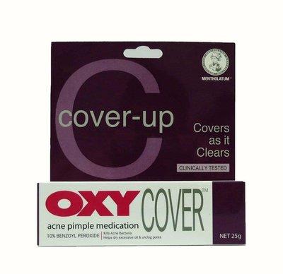 痘痘蓋療霜OXY Cover Cream Acne Pimple Medication 25g