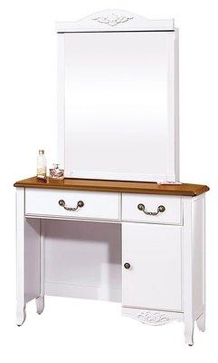 鄉村3尺 鏡台(含椅) 化妝台 梳妝桌 工作桌 台中新家具批發 000504104 【可現金分期】