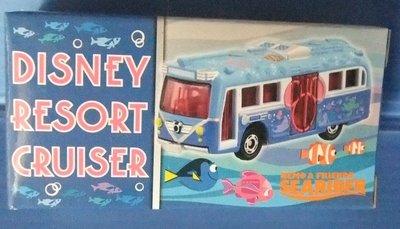 tomica 合金車 東京迪士尼 樂園 復活節 巴士 海底總動員
