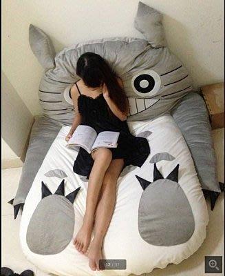 【易購生活館】龍貓床墊榻榻米大軟床懶人沙發床 單人情侶床墊禮物卡通睡袋學生宿舍床墊