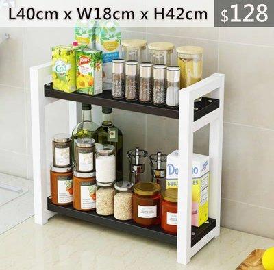 (訂貨價 $128)40cm寬 雙層 廚房置物架 收納架 櫥櫃 碗櫃 醬油架 雜物架 Kitchen Rack