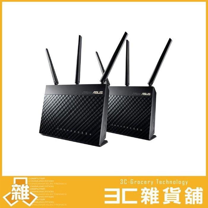 【公司貨】 華碩 ASUS RT-AC68U AC1900 Ai Mesh 雙頻 WiFi 無線路由器 兩入組
