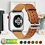 Apple watch 1 2 3 4 代 38 40 42 44 mm 牛...