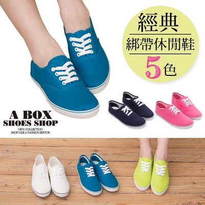 格子舖*【KBC635】MIT台灣製 時尚輕旅行 馬卡龍糖果色系舒適綁帶帆布鞋 布面鞋 小白鞋 5色