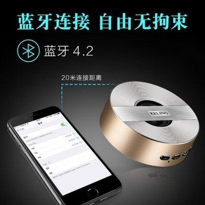 【星居客】 藍芽音箱無線手機通用迷你車載蘋果小型音響隨身便攜重低音鋼炮S932