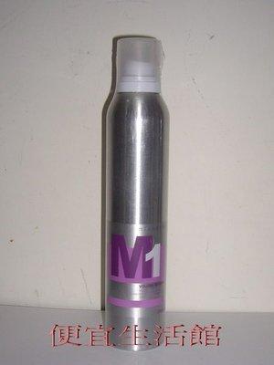 便宜生活館【造型品】missdear (M1) 3D 立體泡沫雕350ml~提供持久捲度與支撐效果