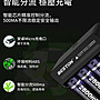 1.5V 鋰電充電電池  3號 4號 含充電器
