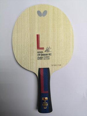 BUTTERFLY LIN Gaoyuan ALC蝴蝶林高远ALC專業乒乓底板(運動廊-官塘)