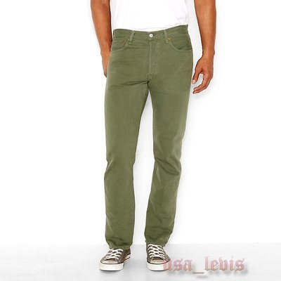 【獨賣新款29-44腰】美國LEVIS 501 Meadow 後染仿舊軍綠 經典排扣 中腰直筒 牛仔褲 丹寧褲 色褲