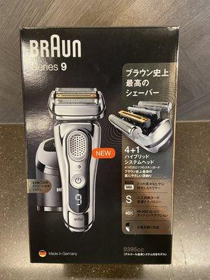 現貨在台灣~日本~百靈牌~BRAUN~9395CC~電動刮鬍刀