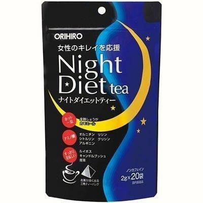 《現貨在台》日本 ORIHIRO 燃燒系胺基酸 夜間纖體茶