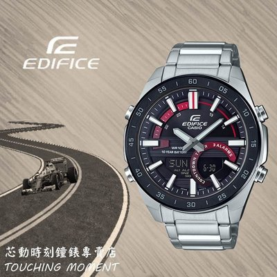 CASIO EDIFICE 系列 10...