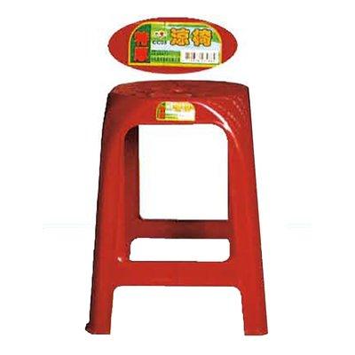 【在地人傢俱】19 簡單購-紅色特厚涼椅/休閒椅/塑膠椅/戶外椅/餐椅/工作椅/宴客椅 LC869-13