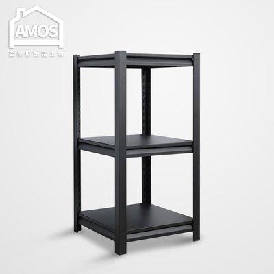 【WTW004】黑金剛鐵板三層方形置物...