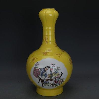 ㊣姥姥的寶藏㊣ 大清乾隆黃地粉彩美女帶子蒜頭瓶全手工官窯  古瓷古玩古董收藏品