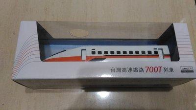 哈哈玩具屋~玩具~台灣高鐵 700T列車 合金迴力車 火車