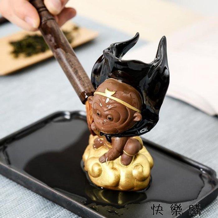 孫悟空陶瓷猴子茶寵擺件精品