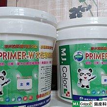 【水泥地板防塵整潔專用】PRIMER-W水性(EPOXY)環氧環保型透明地板漆  (有DIY教學影片)