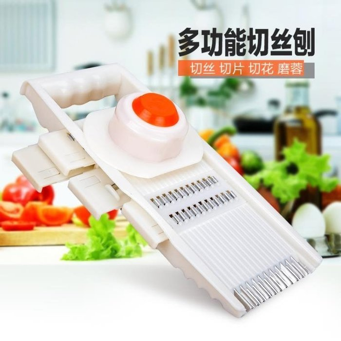 家用刨絲器NNJ-27029【暖暖居家】