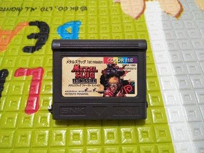 ※現貨、絕版稀少品『懷舊電玩食堂』正日原版【NEOGEO Pocket(NGP)】SNK 越南大戰 METAL SLUG