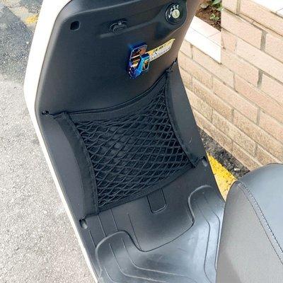 白雪兒愛瑪 瑪蘭印象電瓶車儲物頭盔固定網兜 掛包前置電動車改裝配件