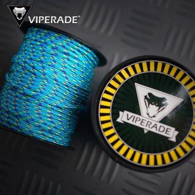 VIPERADE蝰蛇 2mm細傘繩 50米尼龍捆扎繩子EDC工具纏繩 刀墜編織