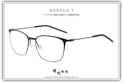 【睛悦眼鏡】Markus T 超輕量設計美學 DOT 系列 DOT OUAU 241 79838