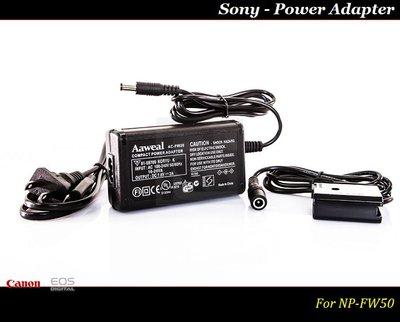 【特價促銷 】全新Sony NP-FW50 假電池/電源供應器 FW50/A7R/A7II/A7S/NEX-7N