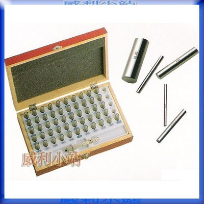 【威利小站】全新日本 SK 針規 (PIN GAUGE) 塞規 PG-1 栓規 卡規 塊規 孔徑規,高精準度