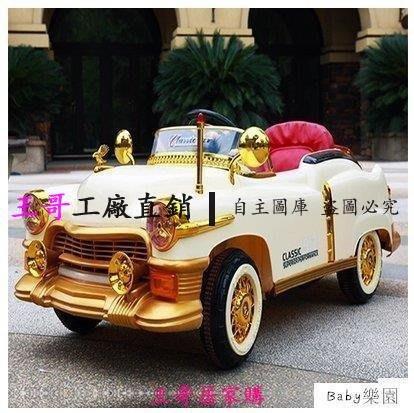 【王哥】兒童電動車四輪雙驅動遙控汽車老爺車1-3-4-5歲男女寶寶可坐玩具4DX-118875