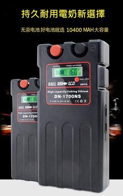 免運費 輕量便攜 (約1000g)鋰電磚頭 – 10400 mah 小搞整夜免煩惱