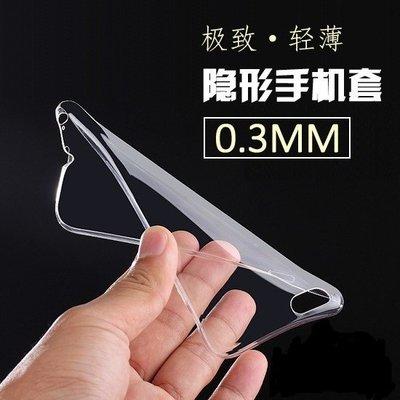 【手機寶貝】SONY Z1/Z2/Z3/Z3mini/Z4/Z5/Z5 Plus 透明 清水套 手機套 果凍套 軟殼
