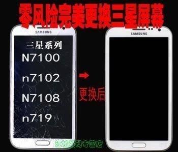 『皇家昌庫』HTC X10 液晶總成 破裂 觸控破 維修 連工帶料1800元