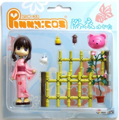 GUNZE Pinky Street PC003 Yukata - Standing Pose  (站姿)