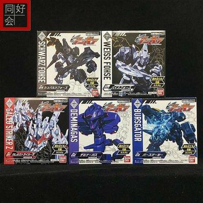 萬代 Animagear Berserk Soul  動物機甲 第四彈 可變形合體 現貨